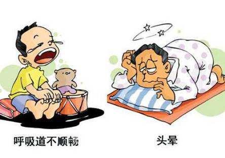 室内空气污染与健康.jpg